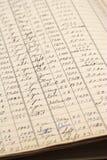Libro mayor manuscrito Foto de archivo libre de regalías