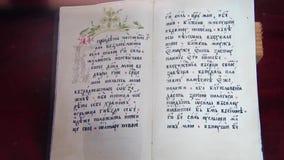 Libro ortodoxo viejo, de cenrtury medio metrajes