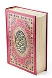 Libro sacro del Quran (Mushaf) Immagini Stock Libere da Diritti