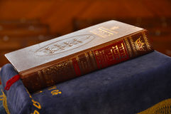 Libro sacro ebreo Immagini Stock Libere da Diritti