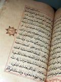 Libro sagrado antiguo de Koran Fotografía de archivo libre de regalías
