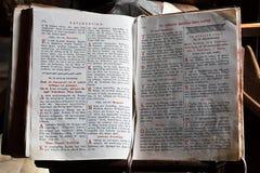 Libro sagrado en griego Imagen de archivo