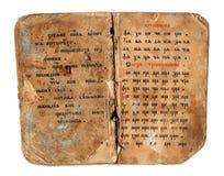 Libro viejo medieval imagen de archivo