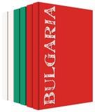 Libros acerca de Bulgaria Imagen de archivo
