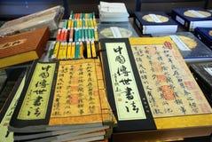 Libros chinos antiguos de la caligrafía Fotografía de archivo libre de regalías