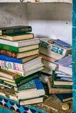 Libros de la mezquita de Yame Fotografía de archivo