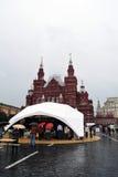 Libros de Rusia Museo histórico Foto de archivo libre de regalías