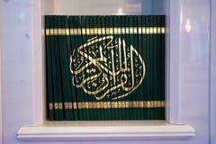 Libros del Corán dentro de la mezquita fotos de archivo libres de regalías
