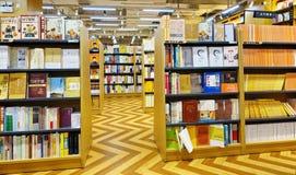 Libros en librería imagen de archivo libre de regalías