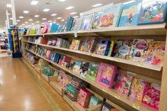 Libros, grandes almacenes grandes de W Foto de archivo libre de regalías