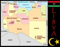 Libya Administrative divisions Royalty Free Stock Photography