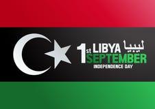 Libya independence day royalty free illustration