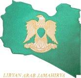 Libyan Arab Jamahirya Emblem stock photos