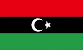 Libyan flag (from July 2011). Isolated vector illustration royalty free illustration