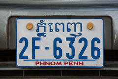 A licence or registration plate from a Cambodian car Stock Photography