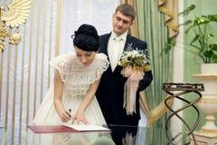 Licencia de boda Foto de archivo libre de regalías
