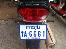 License plate of Cambodia. Royalty Free Stock Photography