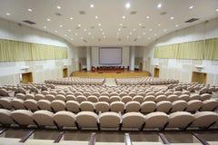 Licht auditorium in de de Statistiekendienst van de Staat Royalty-vrije Stock Foto's
