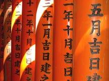 Licht, kleur en Japanse writi Royalty-vrije Stock Afbeeldingen