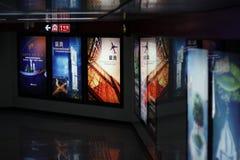 lichte die doos door Kunming wordt ontwikkeld stock afbeelding