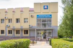 Lichte Yar Het gebied van Volgograd Rusland - Juni 2 2017 De bouw van het pensioenfonds van de Russische Federatie in het dorp Sv royalty-vrije stock foto