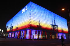 Lichten op Paviljoen 1, Shanghai Expo 2010 van de Olie Royalty-vrije Stock Foto's