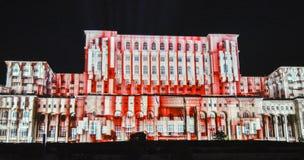 Lichter auf dem Haus der Leute, Bukarest Stockbild