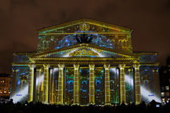 Lichter des Universums an Bolshoi-Theater - Kreis des Lichtes Lizenzfreie Stockfotografie