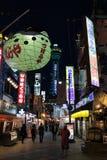 Lichter in Osaka Stockfotografie