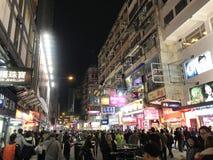 Lichtverschmutzung durch Anschlagtafeln in Mongkok, Hong Kong Lizenzfreie Stockfotografie