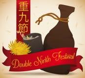 Licor, botella, taza y flor del crisantemo para el noveno festival doble, ejemplo del vector ilustración del vector