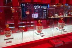 Lian nian usted licor de yu, licor famoso del chino Fotografía de archivo