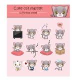 Śliczna szara kot maskotki ilustracja Zdjęcie Stock