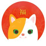 śliczny kreskówka kot royalty ilustracja