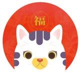 śliczny kreskówka kot ilustracji