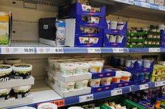 LIDL DISOCUNT sklepu spożywczego łańcuch Zdjęcie Royalty Free