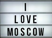 Liebe Moskau des Leuchtkastens I Stockbilder