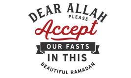 Lieber Allah nehmen bitte unser fastet in diesem schönen Ramadan an lizenzfreie abbildung