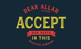 Lieber Allah nehmen bitte unser fastet in diesem schönen Ramadan an stock abbildung
