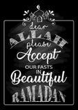 Lieber Allah nehmen bitte unser fastet im sch?nen Ramadan an ramadan vektor abbildung