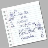 Lieber Allah nehmen bitte unser mein fastet im sch?nen Ramadan an stock abbildung