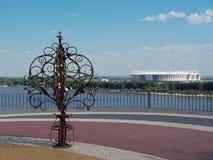Liebesbaum nahe dem Don Stockfoto