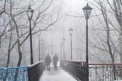 Liebhaber überbrücken in Kiew Lizenzfreie Stockbilder