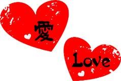 Liefde in Chinese kalligrafie stock illustratie