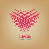 Liefde u met hart Stock Foto