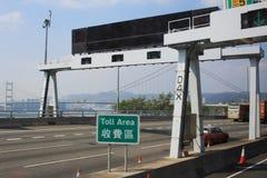 Lien de Lantau à l'aéroport de Hong Kong Photographie stock libre de droits