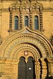 Liepaja Lettland, 15 mars, 2018 Slut upp av Sten Nicholas Orthodox Sea Cathedral Royaltyfria Bilder