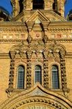 Liepaja Lettland, 15 mars, 2018 Slut upp av Sten Nicholas Orthodox Sea Cathedral Royaltyfri Fotografi