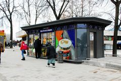 Lietuvos Spauda in bus station in capital of Lithuania Vilnius city Stock Photos