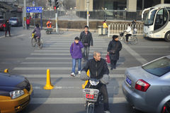 Daily Life - Beijing, China Royalty Free Stock Image
